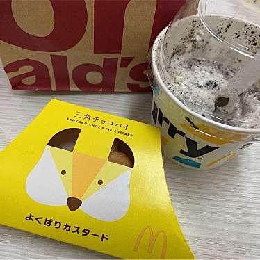 マクドナルド 成田空港第2ターミナル店のundefinedに実際訪問訪問したユーザーunknownさんが新しく投稿した新着口コミの写真