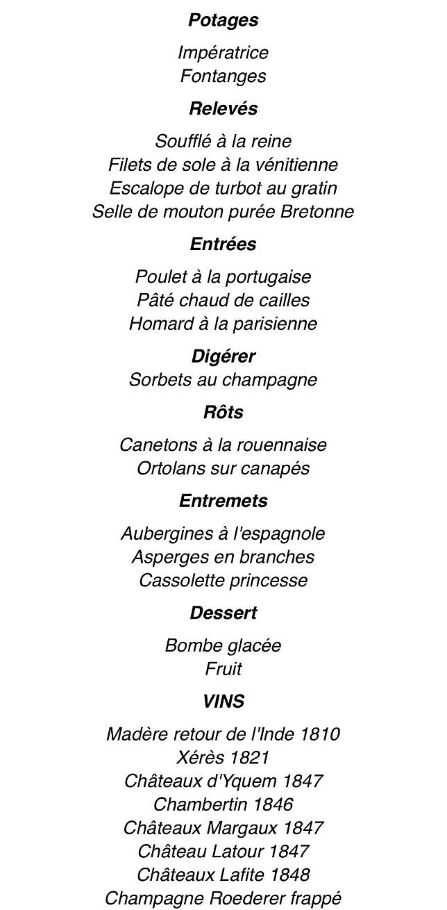 《三皇世紀飯局》菜單 (作者提供)