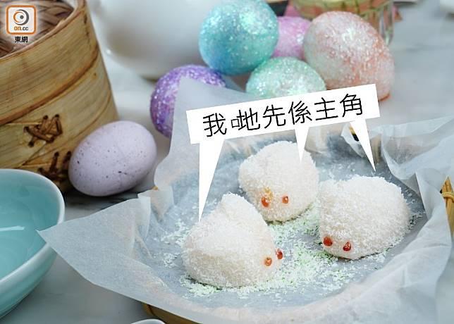 想搞搞新意思,今年可以自製奶黃糯米糍代替朱古力復活蛋,白色小兔造型一樣夠應節。(方偉堅攝)