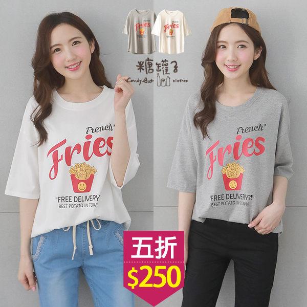 【五折價$250】糖罐子薯條英字印圖寬版圓領上衣→預購【E53614】