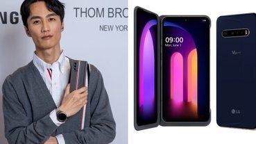 除了 iPhone 12 這些也超欠買!三款「5G 手機」推薦,摺疊螢幕、精品聯名、劇院模式拍攝通通有!