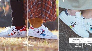 adidas Originals迪士尼聯名推「米奇&米妮抱抱鞋」!一腳一隻曬恩愛