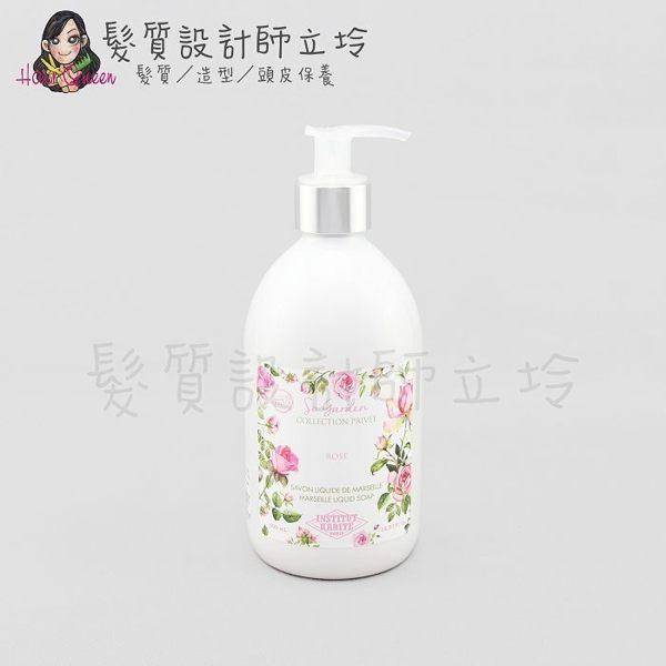立坽『身體清潔』Institut Karite PARIS IKP巴黎乳油木 玫瑰花園香氛液體皂500ml IB01