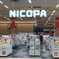 NICOPA 八幡店