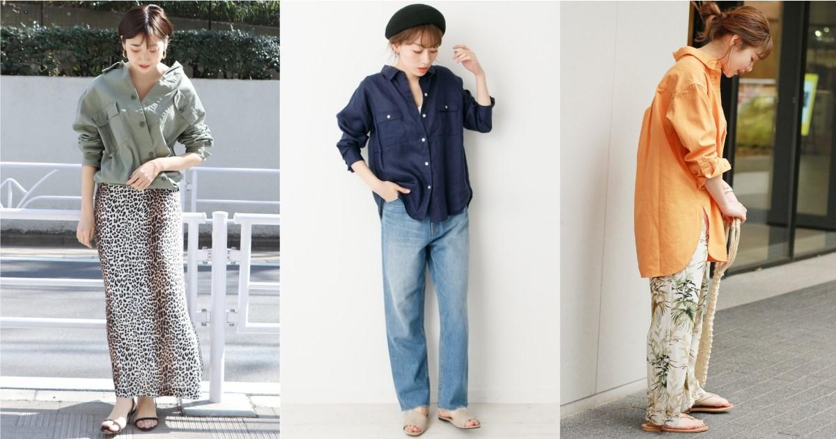 12色襯衫穿搭一次整理!朝氣感女人味就用多彩襯衫來打造
