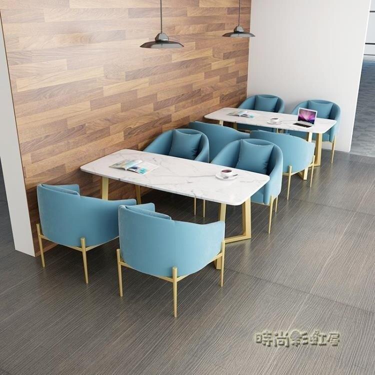 休閒沙發北歐餐飲奶茶店桌椅組合服裝店鋪甜品咖啡廳雙人網紅洽談 【精選好物!】【上新免運包郵】