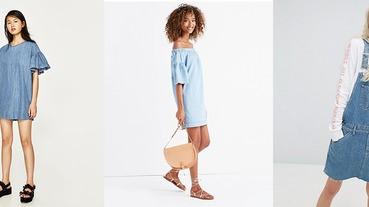 穿搭沒想法?就讓五款「丹寧連身裙」解決妳枯竭的穿搭靈感!