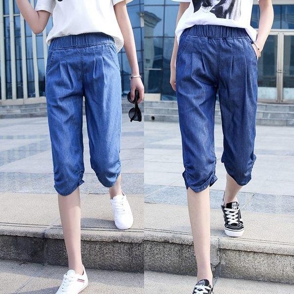 新款天絲 七分褲 牛仔褲 高腰褲 哈倫褲 直筒褲 中褲子八分褲 加大尺碼 26碼-38碼 2色可選