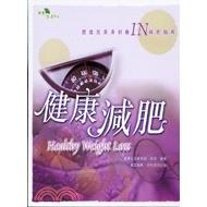 定價:260元 ISBN13:9789621431875 出版社:萬里機構-萬里書店 作者:楊眉 裝訂:平裝 出版日:2006/05/11 ------------------------------