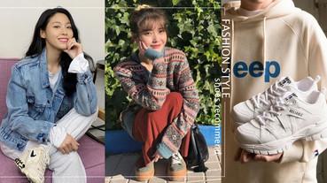 韓星私服「運動鞋」推薦!雪炫、泫雅情侶鞋、IU長高鞋是這雙,話題鞋款燒翻代購圈