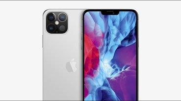疑似 iPhone 12 系列保護殼曝光?三種機身尺寸、採用直方中框設計