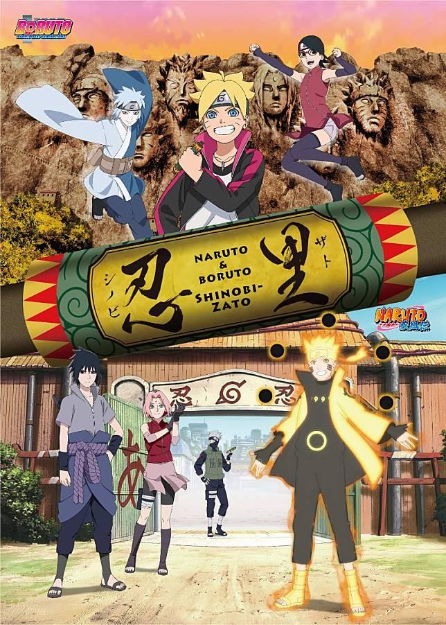 主題樂園「NARUTO&BORUTO 忍里」就設於淡路島公園的動漫主題樂園二次元之森內。(互聯網)