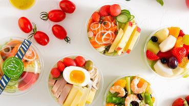 杯裝沙拉讓你輕盈帶著走 高雄法餐結合台灣好農食材帶來 LA ONE 沙拉