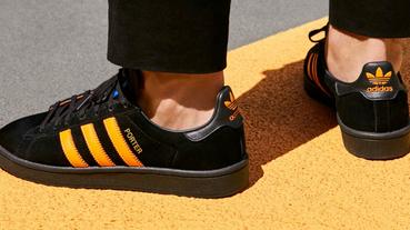 新聞分享 / adidas Originals by PORTER Campus 橘色內襯成為主角