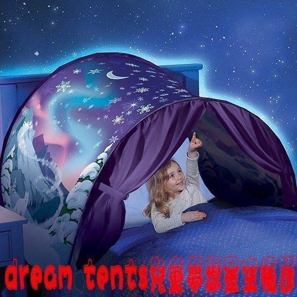 星空帳篷 dream tents 婚禮攝影佈置 外星人 家家酒 遊戲屋 嬰幼兒 海洋三角 方便攜帶
