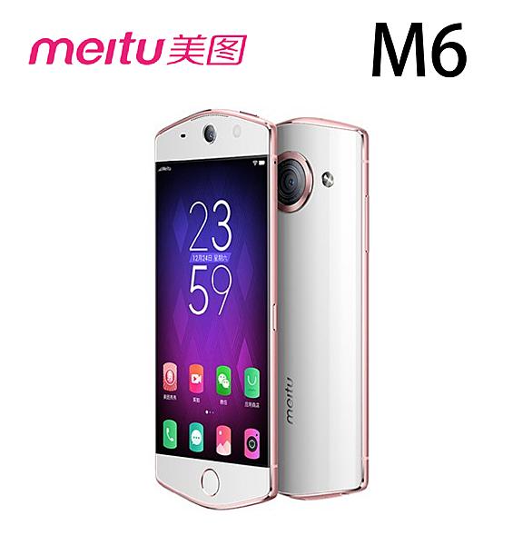 ‧MTK MT6755 八核心 n‧前後2100萬畫素鏡頭n‧3GB RAM / 64GB ROM