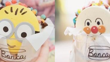 超邪惡甜點!馬卡龍x冰淇淋,徹底征服女孩的心~
