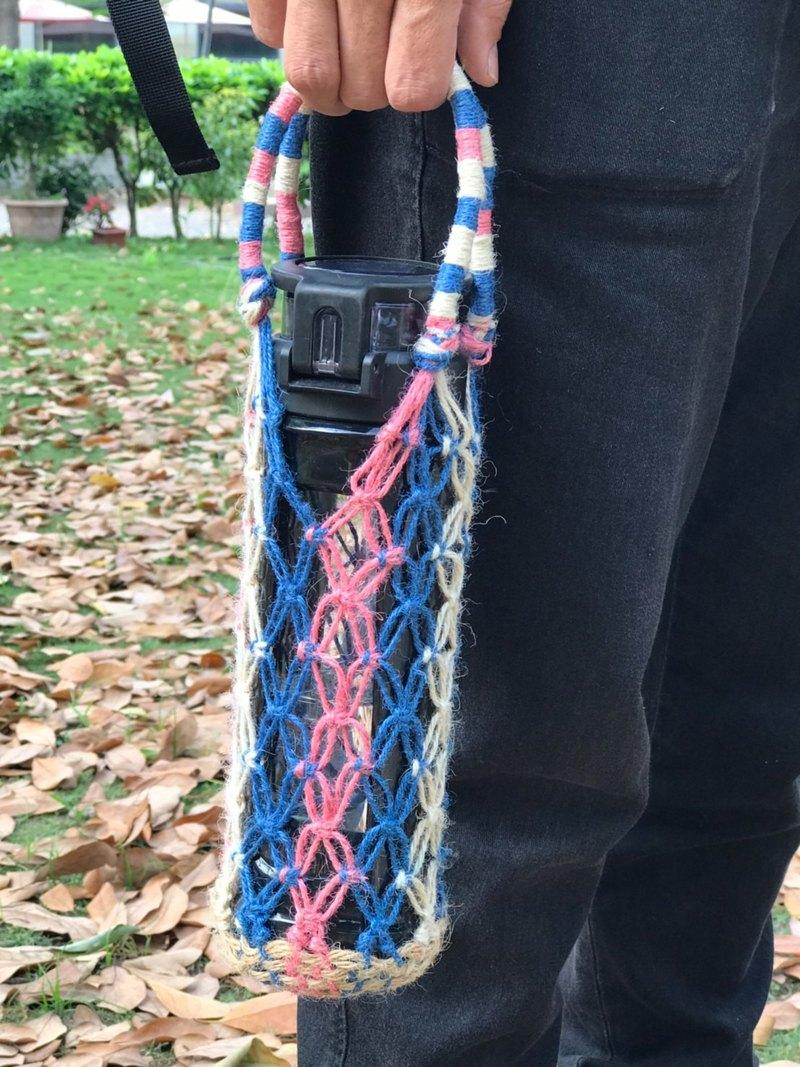 手工編織網袋,可當保溫瓶袋 / 飲料袋 / 酒袋 / 小提袋⋯等萬用袋! 好收納,好清洗,不暫空間~方便隨身攜帶