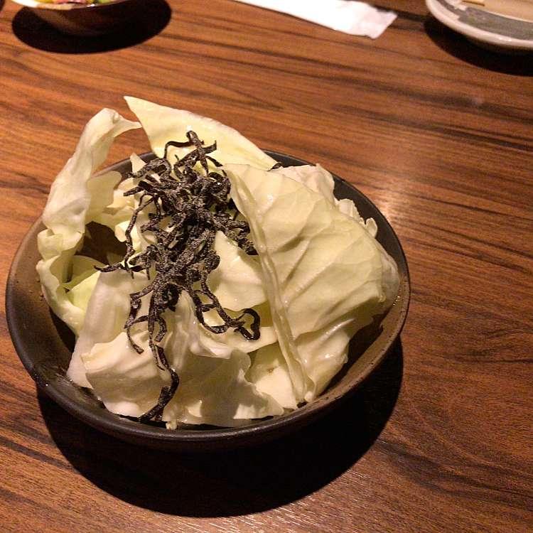新宿区周辺で多くのユーザーに人気が高い豆腐サラダかまどか 新宿靖国通り店の塩キャベツの写真