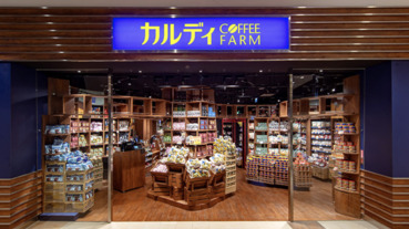 日本咖樂迪咖啡農場必買精選!不用飛日本在台灣就買到的CP值好物