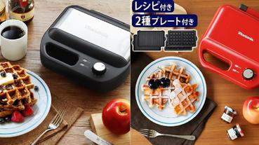 Vitantonio小紅新機報到!多了厚燒三明治烤盤與定時功能更加方便