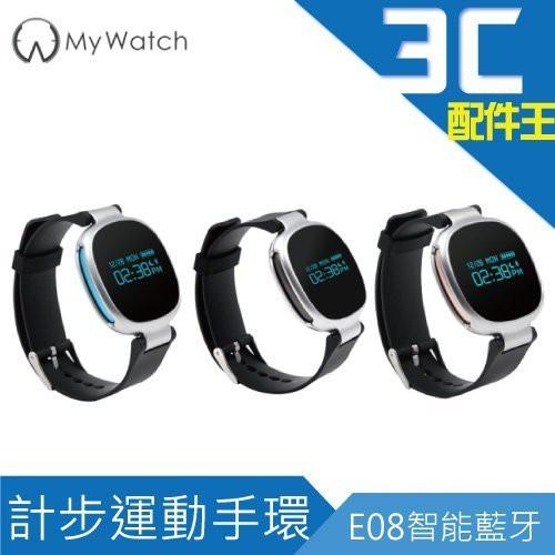 商品名稱My Watch 第六代 IP67級防水智慧計步運動手環E08商品特色-時間日期顯示,來電震動提醒-運動追蹤(計步,距離,卡路里)智慧睡眠監測-智慧鬧鐘,久坐提醒,活動提醒,運動目標設定-藍牙