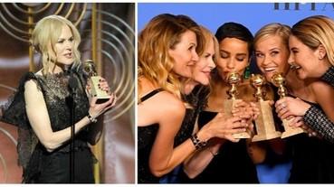 《意外》和《美麗心計》同為大贏家!金球獎完整得獎名單出爐!