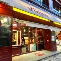 実際訪問したユーザーが直接撮影して投稿した宇田川町ベーカリーVIRON 渋谷店の写真