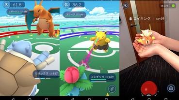 《神奇寶貝 GO 》官方釋出最新資訊!上市時間指日可待