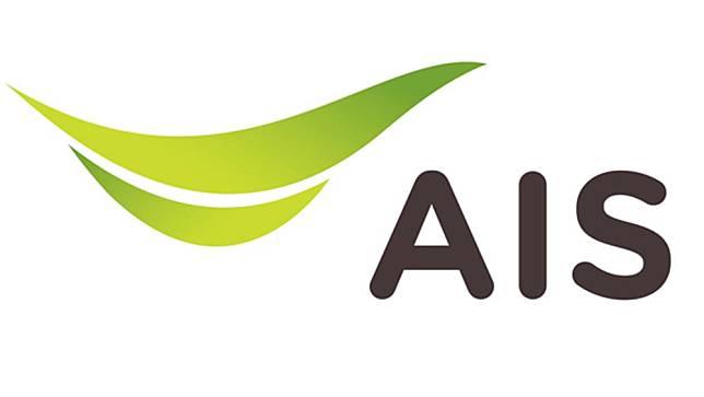 AIS จัดงบกว่า 100 ล้านบาท นำ 5G สนับสนุนการแพทย์ร่วมแก้ COVID-19