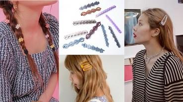 【髮夾特輯】泫雅、韓國歐膩同款髮飾:高CP淘寶髮夾推薦