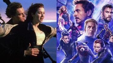 《復仇者聯盟 4》勢成地上最強電影?史上 10 大最賣座電影 Marvel 佔一半!