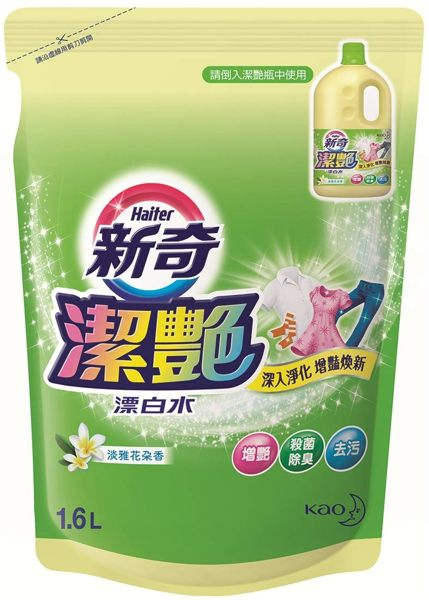 新奇潔艷漂白水補充包1600ml(一箱6入)