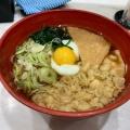 朝そば - 実際訪問したユーザーが直接撮影して投稿した西新宿そば箱根そば本陣の写真のメニュー情報