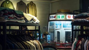 起點精選 / 融合新舊價值 精選五家在台北找不到的台南風格小店