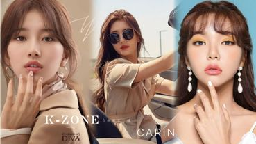 韓國潮流品牌「K-ZONE」特區,VLens隱眼、餅乾鞋通通來台,首站就在台南新光三越!