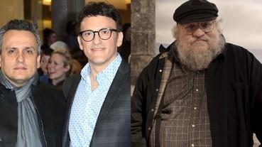 羅素兄弟與《冰與火之歌》喬治·R·R·馬丁分別打造最新美劇 網友笑:角色人數夠死嗎?
