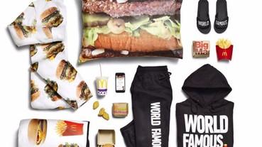 繼 IKEA,肯德基後,速食龍頭麥當勞居然連流行時尚產業也不放過!