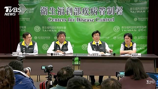 疾管署21日宣布台灣首宗確診武漢肺炎個案。(圖/TVBS)