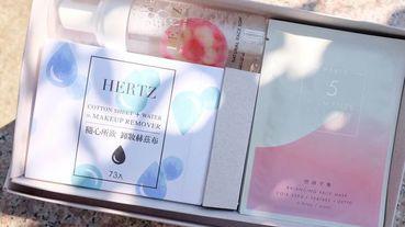 素顏開箱|赫茲布卸妝巾推薦。加水就能直接卸妝、不含油質不油膩的清爽體驗讓人一用愛上。實測防水眼線也能輕鬆卸掉!接睫毛也可以用!