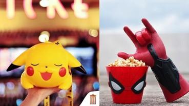 近期電影院話題商品速報!「蜘蛛人手腕」飲料杯、皮卡丘爆米花桶每一款都超欠買!