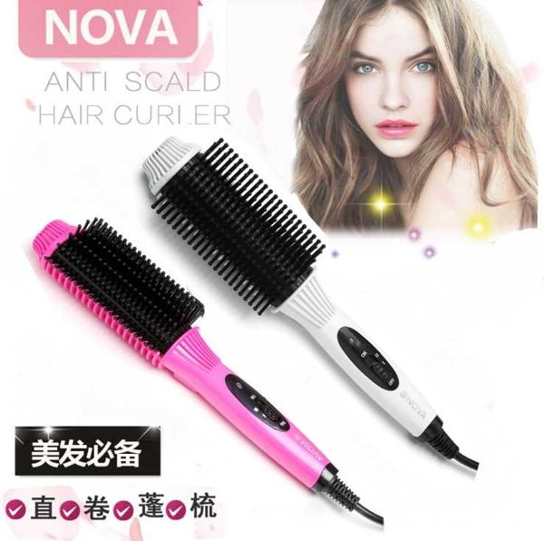 現貨捲髮棒 NOVA直髮梳不傷陶瓷夾板直捲兩用負離子空氣劉海內扣捲棒神器 3色可選