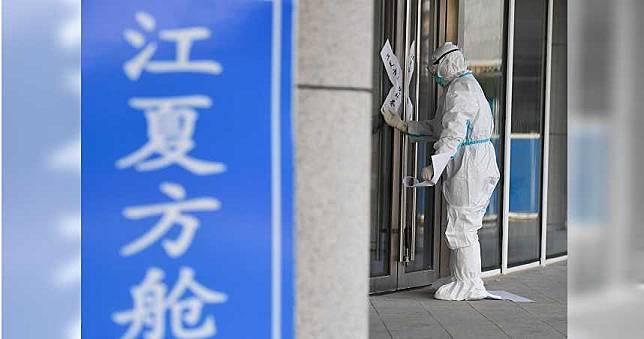 【新冠解藥3】中國逾9成患者服用「三藥三方」 歐美採用改名Q-14