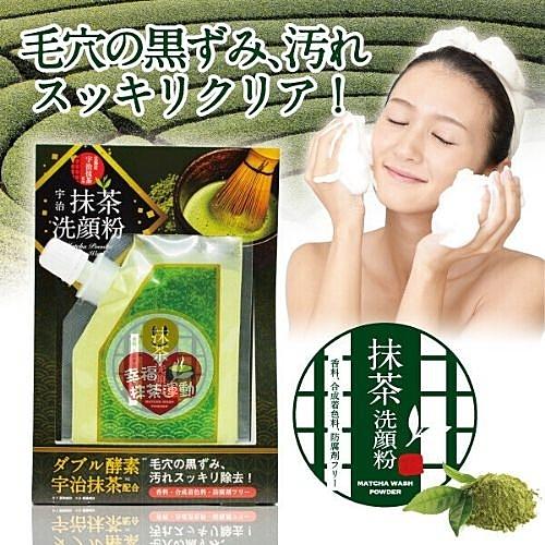- 雙重洗淨、三重保濕 - 使用宇治抹茶 - 雙重酵素 - 含玻尿酸和膠原蛋白 - 無香料、防腐劑