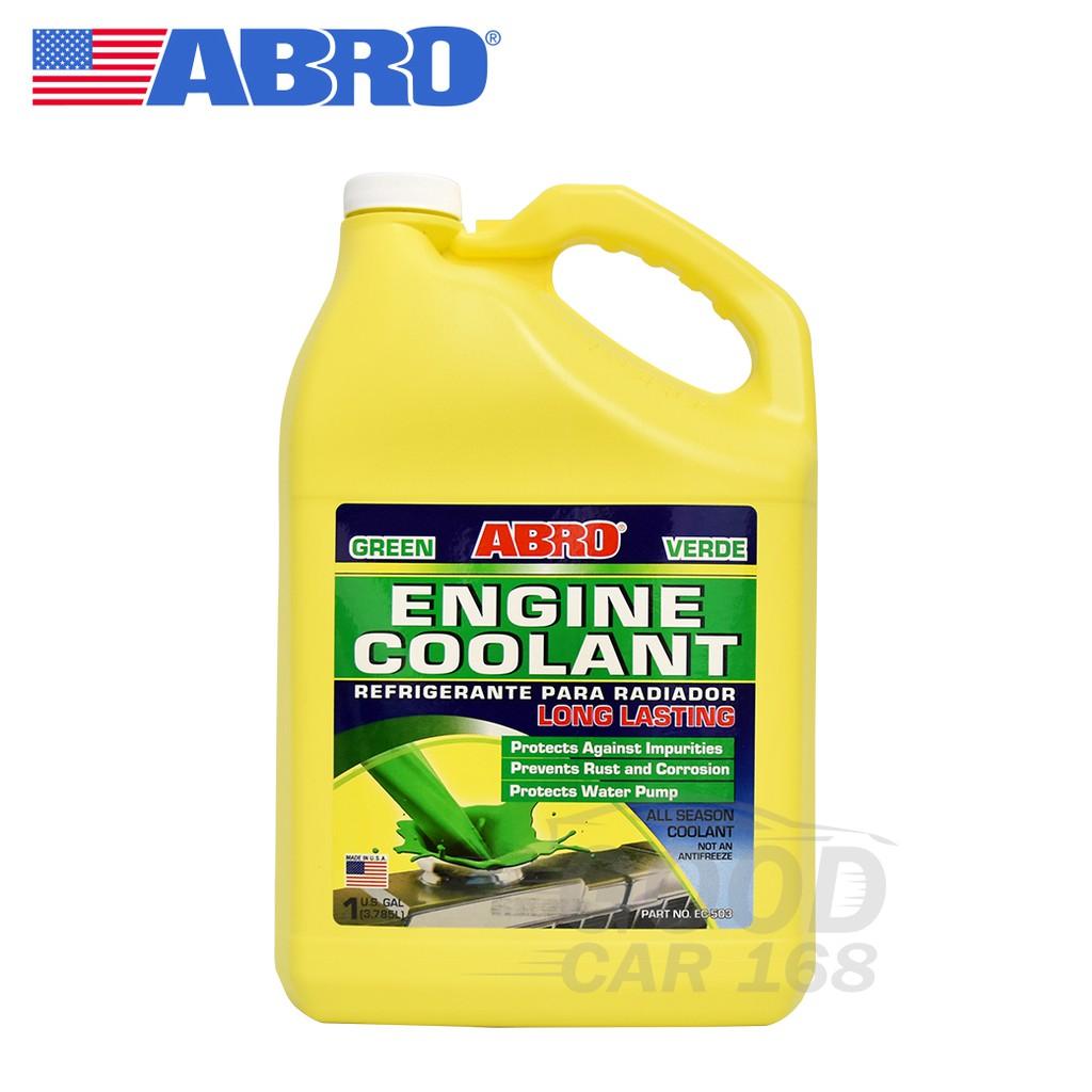 【ABRO】EC-503 全天候冷卻水箱精-綠 2L-goodcar168
