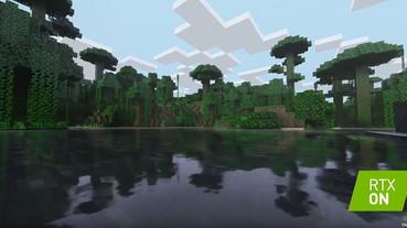 有搞頭!《Minecraft》迎來 RTX 光線追蹤技術,PC 玩家將獲得免費更新