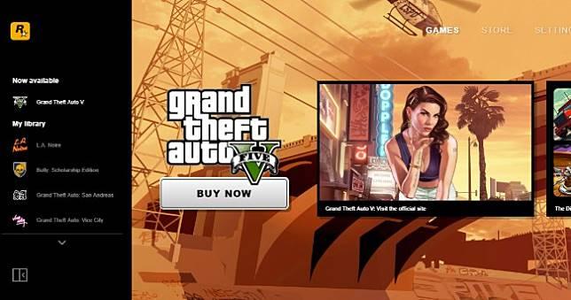 限期免費領取《俠盜獵車手 聖安地列斯》,只要你安裝「Rockstar GamesLauncher」R星平台 ⭐