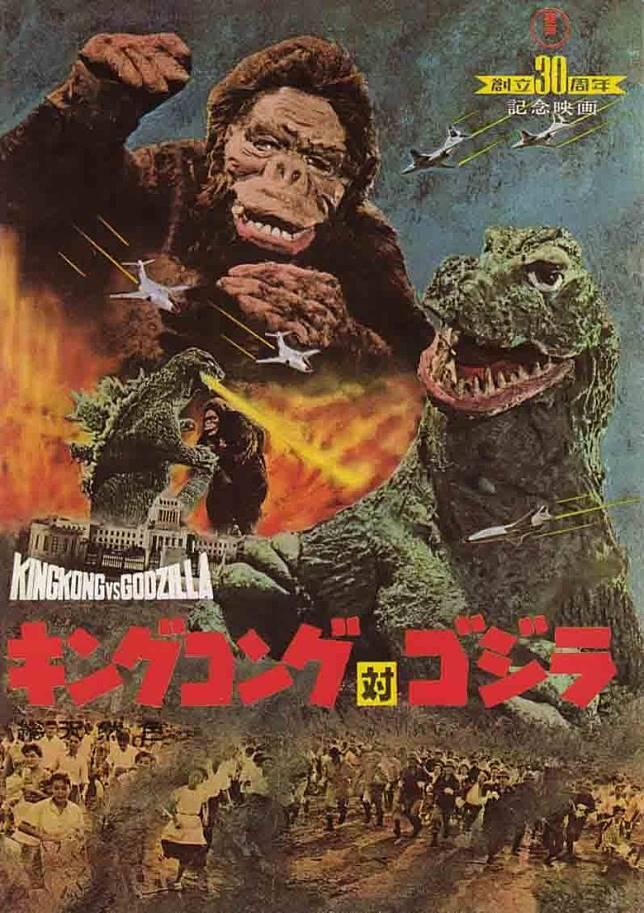 《哥斯拉對金剛》將於2020年上映,可算是62年日本拍攝《金剛對哥斯拉》的荷里活版。(互聯網)