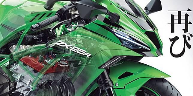 Rumor Kawasaki Ninja 250 4 Silinder Berlanjut Tampang Mirip
