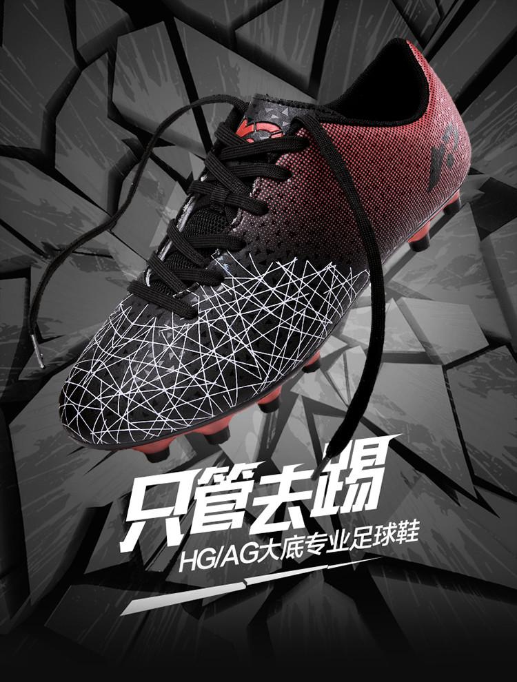 釘鞋 男童足球鞋碎釘男女中小學生青年防滑訓練草地耐磨兒童足球鞋快速出貨